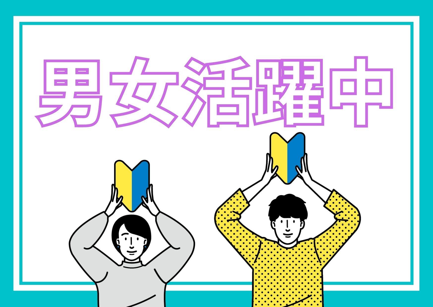 【金沢市】フォークリフトでの入出荷作業/時給1150円/週払い制...