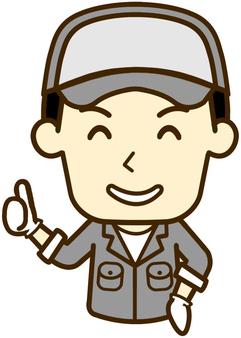 株式会社プロスタッフ 横浜支店/【派遣】勤務地は茅ヶ崎市汐見台<時給1750円以上!!高級輸入車の自動車整備士>残業なし!完全週休2日!資格を活かして高収入!就業までコーディネーターが丁寧にサポート◎