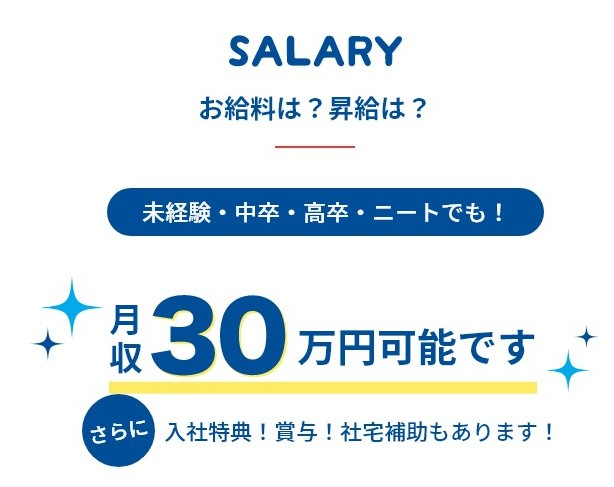 90b5b448 3ae5 4485 ae5b 9ebda8bc8491.salary