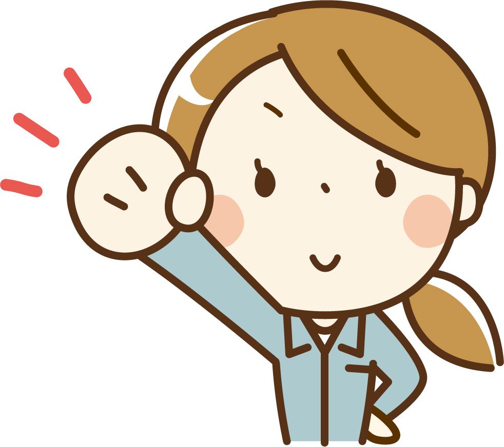 株式会社プロスタッフ 郡山支店/【\若手スタッフも多数在籍!☆/最高時給1350円!!モクモク作業で稼げる!カンタンな部品検査】二交替でしっかり稼げる☆土日祝休み!資格・経験不問!男女ともに歓迎!登録はカンタン♪電話・WEB面接OK!ゆうゆうあぶくまライン三春駅より車で8分