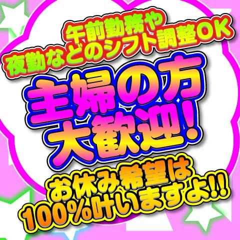 北海道ハピネス株式会社/食品工場の軽作業スタッフ