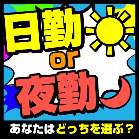 A99572d3 5977 40be 8311 2abc3f42dfeb.sun