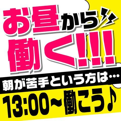 北海道ハピネス株式会社/食品工場/チーズ製造のお仕事