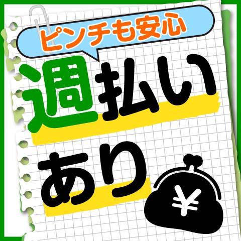 北海道ハピネス株式会社/食品工場/スイーツ製造のお仕事