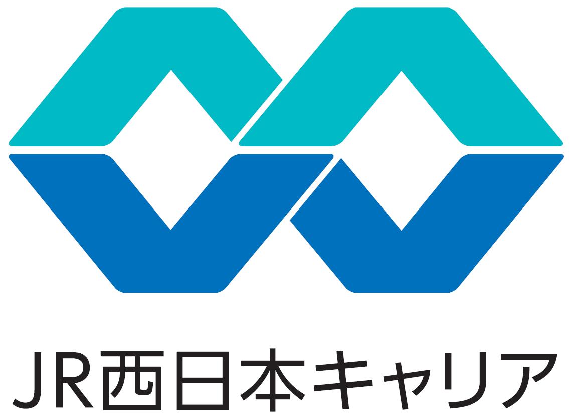 株式会社JR西日本キャリアの求人情報