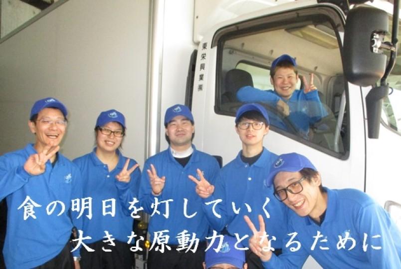 会社名非公開/入社祝金有り! 未経験者歓迎のトラックドライバー大募集! 月収30万円以上可能です!!