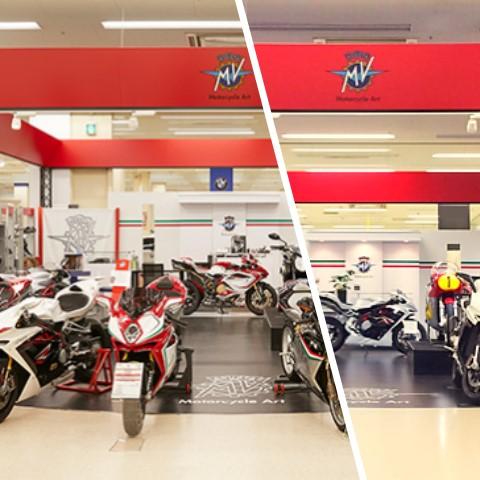 会社名非公開/MV AGUSTA正規ディーラー|正社員|輸入バイク整備士|人柄重視採用