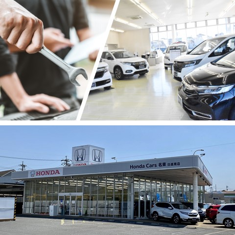 会社名非公開/正社員|Honda正規ディーラーでのメカニック/自動車整備士