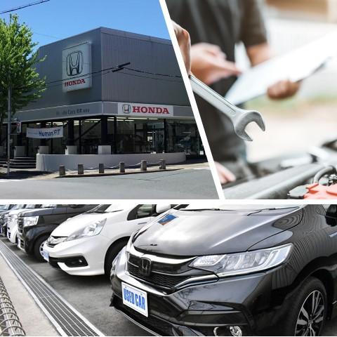 会社名非公開/正社員|名東区Honda車正規ディーラーでのメカニック/自動車整備士