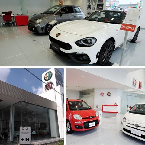 会社名非公開/正社員|イタリアブランド正規ディーラーの自動車整備士