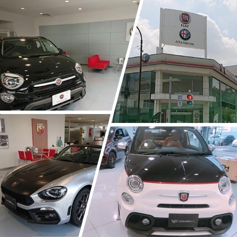 会社名非公開/正社員|イタリアブランドの自動車整備士|輸入車正規ディーラー