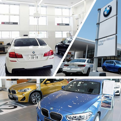 会社名非公開/BMW正規ディーラーでの自動車整備士|正社員