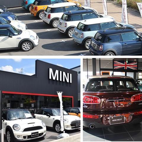 会社名非公開/MINI正規ディーラーでの正社員の自動車整備士
