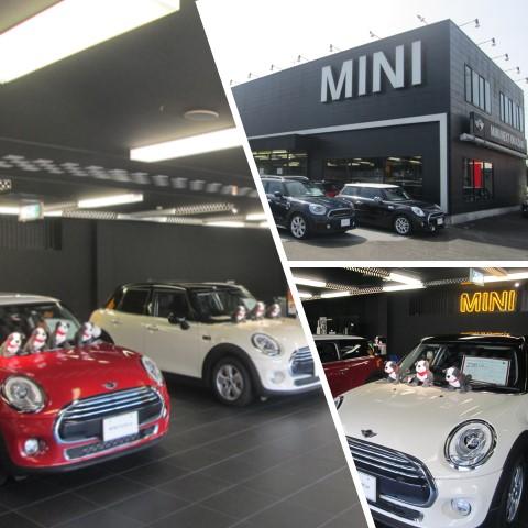 会社名非公開/三河エリア最大級の中古車MINI正規ディーラーでの正社員の自動車整備士