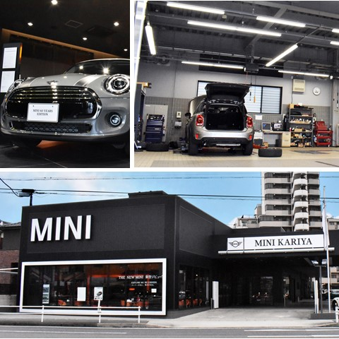 会社名非公開/スキルアップ環境充実のMINI正規ディーラーでの正社員の自動車整備士