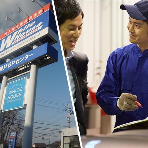 会社名非公開/輸入車メインの板金塗装センターでの正社員のサービスフロント