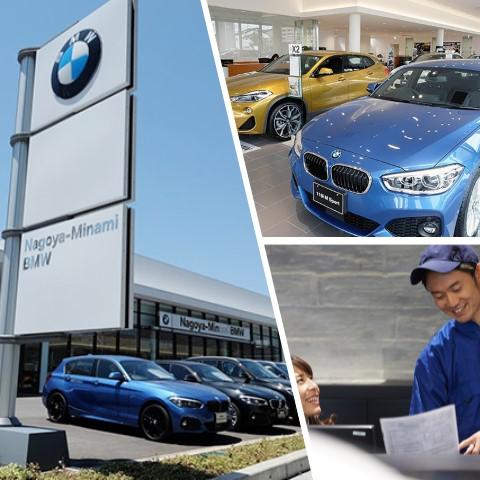会社名非公開/BMW正規ディーラーでサービスフロント