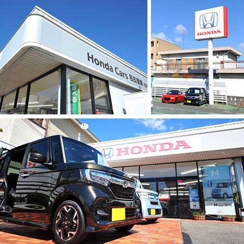 会社名非公開/Hondaディーラーでお客様と直接触れ合える自動車整備士